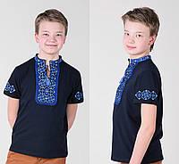 """Детская вышиванка для мальчика """"Синие ромбы"""""""