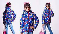 Детская демисезонная куртка для девочки, 128-152 см
