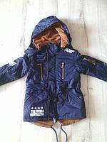 Демисезонная куртка для мальчика на флисе 11849 Венгрия т.синяя