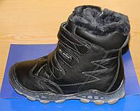 Зимние кожаные ботинки с цигейкой для мальчика 37р.