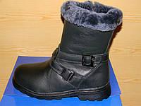 Зимние кожаные ботинки с цигейкой для мальчика 33р.-38р.