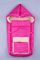 Конверт для новорожденных зимний 1011 розовый