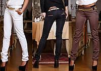 Брюки женские с карманами и ремешком. Цвета: чёрный, белый, кофе