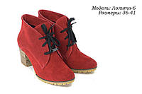 Обувь от производителя кожаная в Украине., фото 1
