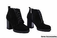 Ботильоны женские замш WindRose (ботинки элегантные, стильные, байка)