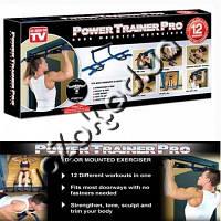 Тренажер турник в дверной проем Power Trainer Pro (Повер трэйнер про)