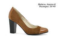 Туфли с широким каблуком., фото 1