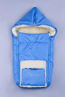 Конверт для новорожденных зимний 1011 синий