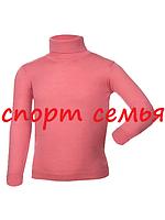 Свитер для детей NORVEG Wool