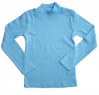 Школьный гольф для мальчика. р.122 (голубой)