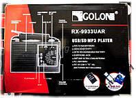 Радиоприемник Golon 9933, приемник+USB/SD