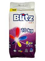 Стиральный порошок для цветных вещей Blitz 10 кг. - Германия