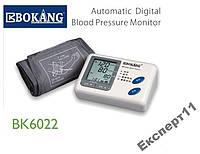 Автоматический тонометр Bokang BK6022 (измеритель)