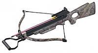 Арбалет винтовочного типа MAN KUNG 150A3TC