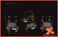 Черное Бельди (хамамское мыло)