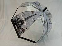 """Зонт подростковый грибком № 160 с принтом """"Ейфелева башня"""""""