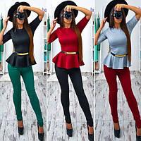 Костюм женский лосины и блузка с баской и поясом разные цвета Db01