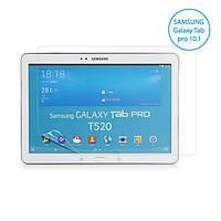 Защитная пленка  для Samsung Tab pro 10,1