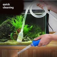 Устройсто для чистки и замены воды аквариума