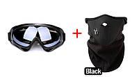 Очки лыжные + защитная маска