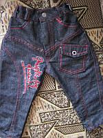 Красивые джинсы на мальчика 1.5-2года!60гр!.