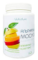 """Альгинатная маска витаминный комплекс от ТМ """"WildLife"""", 180г."""