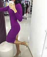 Платье из мягкой Ангоровой шерсти фиолет, синий, черный,розовый, голубой,бордо.