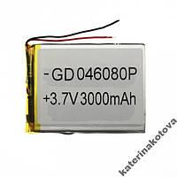 Аккумулятор Батарейка Акб  планшета 04*60*80 2500 mAh 3.7V