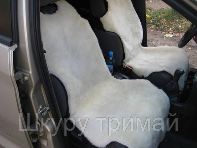 Меховые накидки из натуральной овчины на сиденье