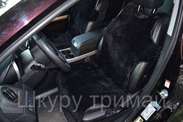 Меховые накидки на сиденья автомобиля Меховые