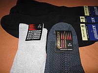 Носки мужские Житомир разные, скидка от 5 шт.