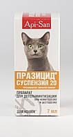 Празицид сладкая суспензия для кошек 7мл