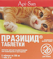 Празицид таблетки от глистов для котов, 6 таб