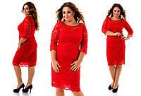 Женское нарядное гипюровое платье большие размеры