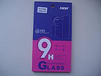 Защитное стекло пленка LG G3 mini (0.33mm) 2.5D 9H