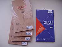 Защитное стекло пленка LG G4 Stylus 0.33mm 2.5D 9H