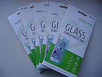 Защитное стекло пленка NOKIA Lumia 530 (0.33mm) 9H