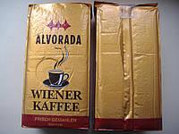 Кофе молотый Alvorada Wiener (1 кг.) Австрия