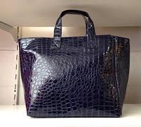 Женская стильная сумка Furla Plus