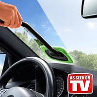 Щетка для чистки стекол и зеркал автомобиля