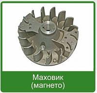Маховик (магнето) для тримера бензинового