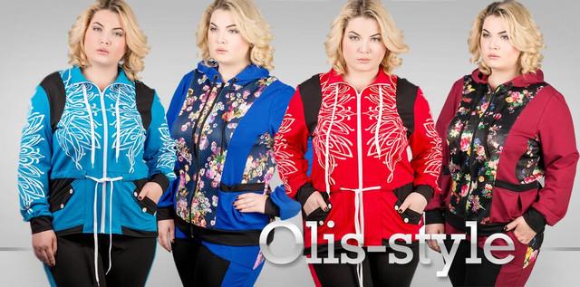 Olis-style женская одежда больших размеров от производителя