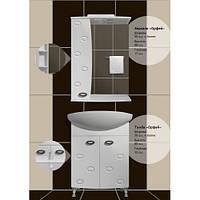 Мебли для ванной комнаты модель Орфей 70 ( тумба с умывальником и зеркальный шкафчик) производитель Mikola-M