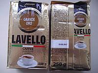 Кофе  молотый  LAVELLO ORO  250 гр. (Англия)