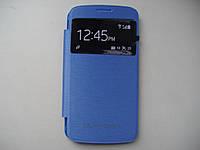 Чехол-книжка для Samsung G7102/G7106/G7108 Grand 2