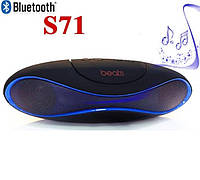 Портативная колонка с USB+SD Monster beats Beatsbox+Bluetooth S71
