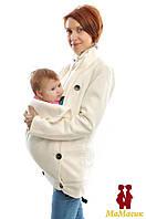 Слингопальто кашемировое 3в1: беременность, слингоношение, обычное пальто (демисезонное удлиненное)