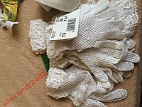 Тапочки,рукавички,трусики для детей цена за 1 шт