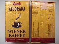 Кофе молотый Alvorada Wiener (250 гр.) Австрия