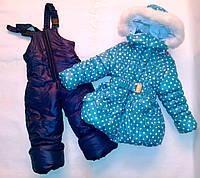 Детский зимний комбинезон для девочки на меху 92-98-104-110 см